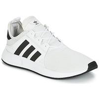 Chaussures Baskets basses adidas Originals X_PLR Blanc