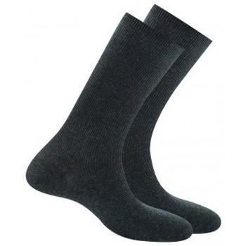 Accessoires Homme Chaussettes Kindy Pack chaussettes non comprimantes vendues en lot de 2 paires Anthracite